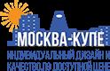 Москва-Купе